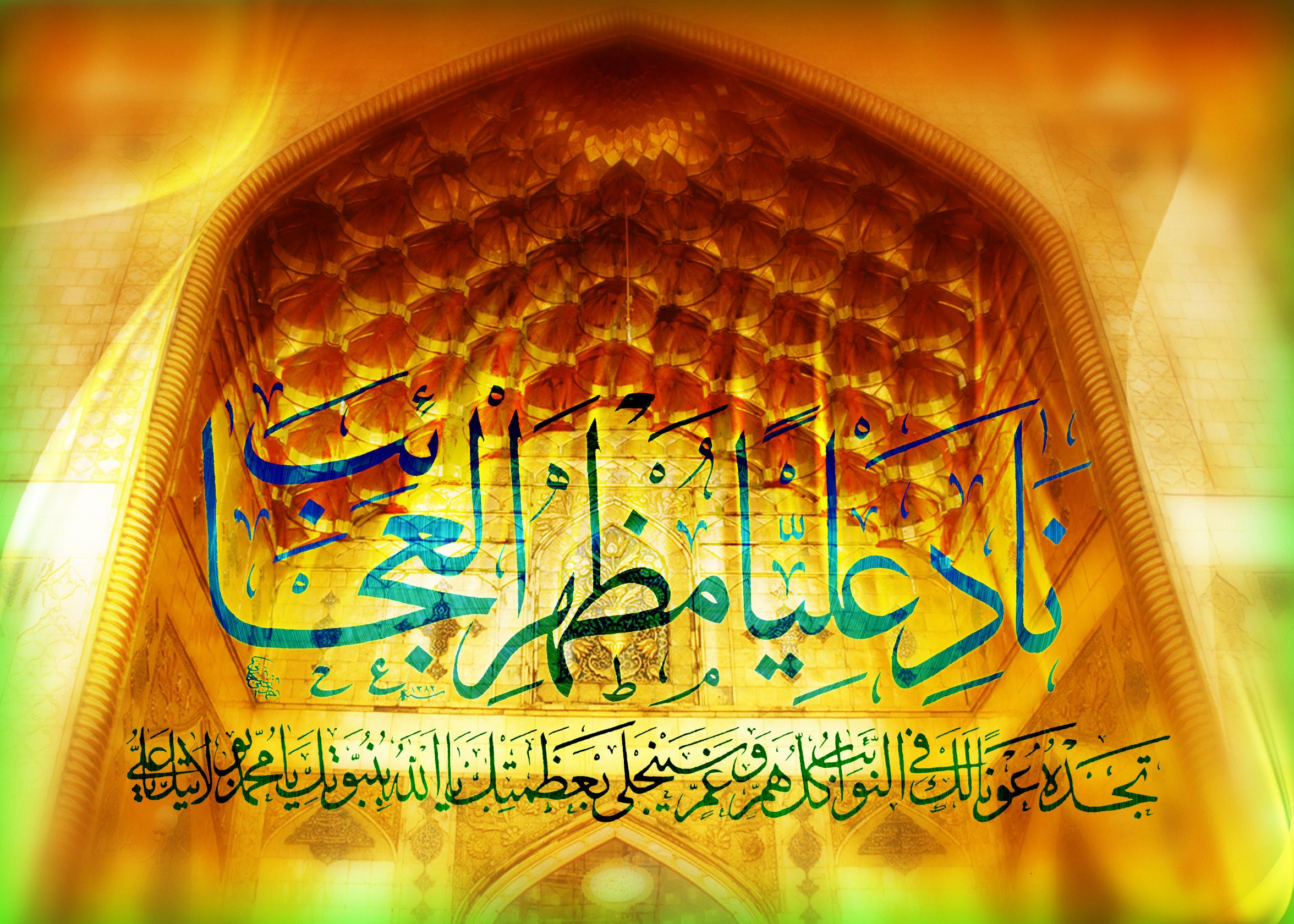 http://mellate-ebrahim.persiangig.com/image/91/03/imam-ali/imam-ali-2.jpg